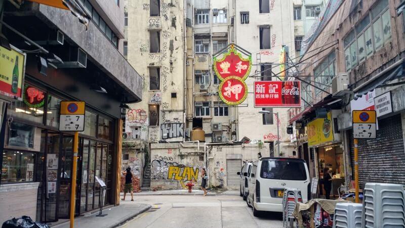 香港が好きで、香港人を尊敬できるなら働くことを考えてみても良いかも!香港には安定という言葉がありません。