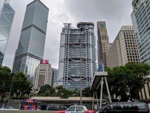 経済の中心部、香港島・セントラルに本社を持つHSBC(中文名:香港上海銀行)