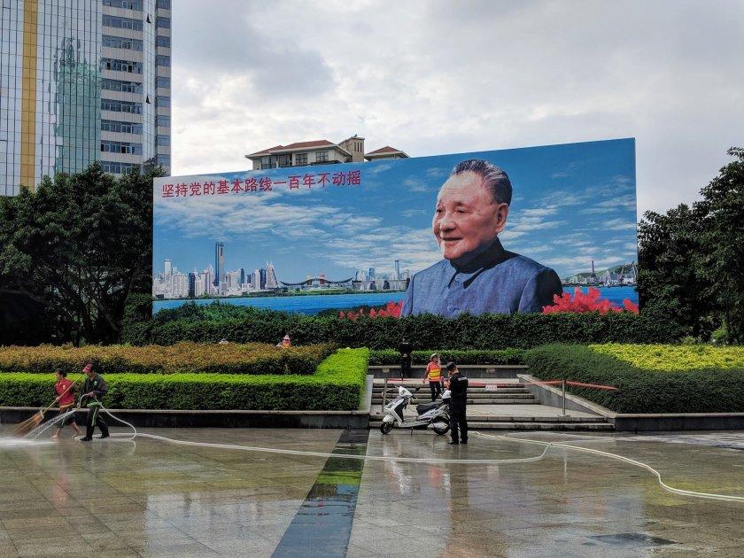 海外就職の前に中国の概要を知る