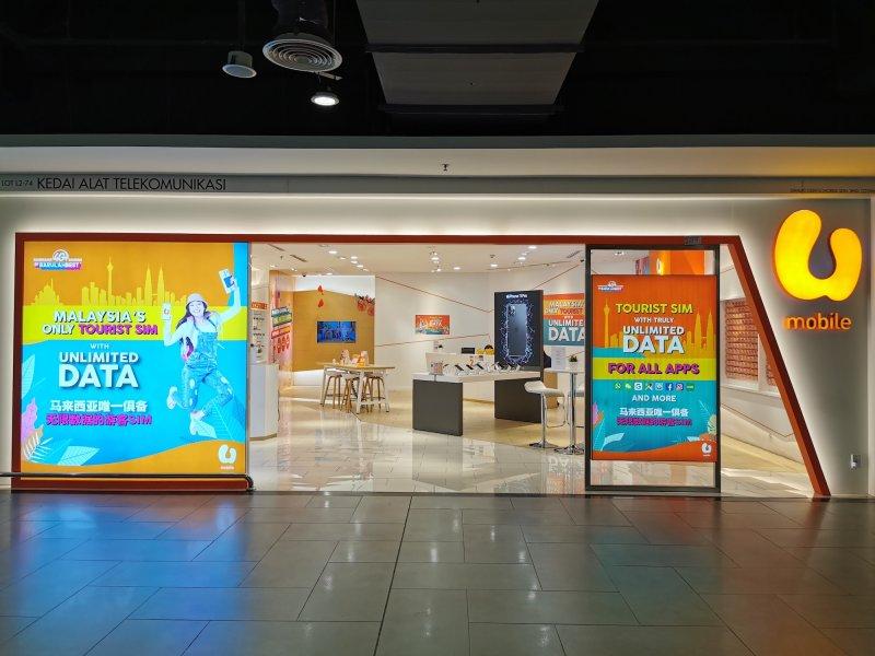 マレーシアでSIMカードを提供するU Mobile