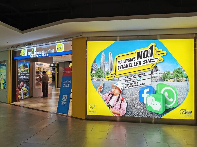 マレーシアでSIMカードを提供するDigi