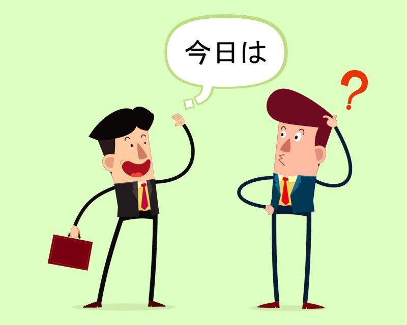 マレーシアの現地採用をおすすめする理由1. 「日本語が話せます」がスキルとして認められている