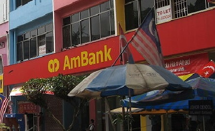 マレーシアの地場銀行のAmBank