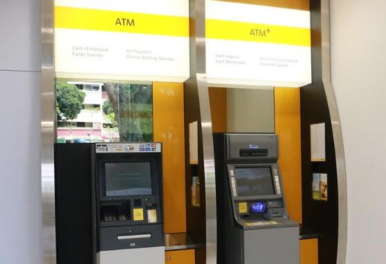 マレーシアの銀行ATM