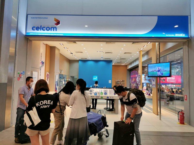 マレーシアでインターネット固定回線を契約するならどの会社が人気?