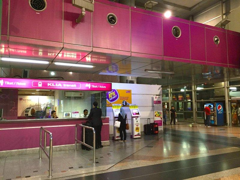 クアラルンプール国際空港とKLセントラルを最短約30分で結ぶKLIAエクスプレス
