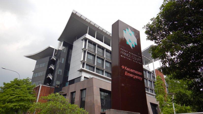 マレーシアの私立病院