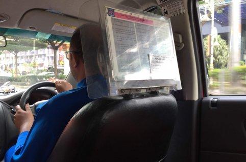 【徹底解説】マレーシア生活で必須のタクシー配車アプリ!グラブ(Grab)の使い方