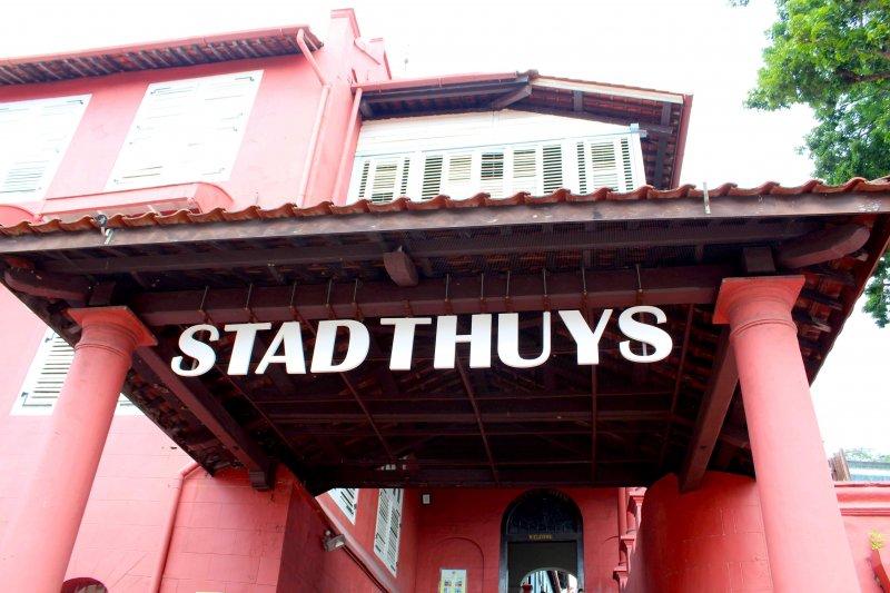 初めてのマレーシア・マラッカ観光で絶対に外せないスポット5カ所 1.スタダイス(Stadthuys)周辺
