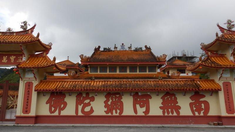 中華寺院の三宝寺(サンポートンSam Poh Tong)
