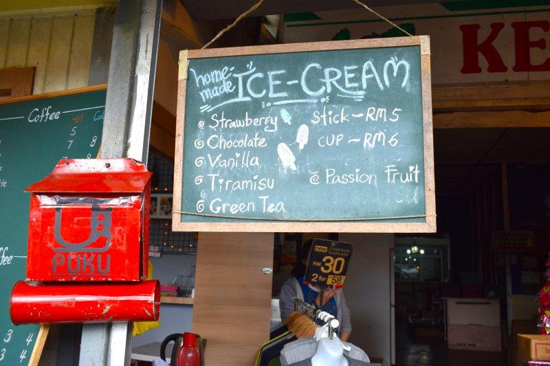 キアファームマーケットのおすすめのスイーツはプクカフェ(PUKU Cafe)のハウスメイドのアイスクリーム