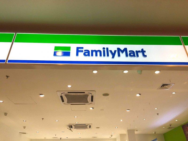 マレーシアのファミリーマート(Family Mart)