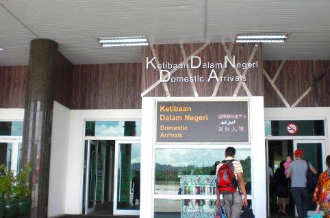 ランカウイ島の空港