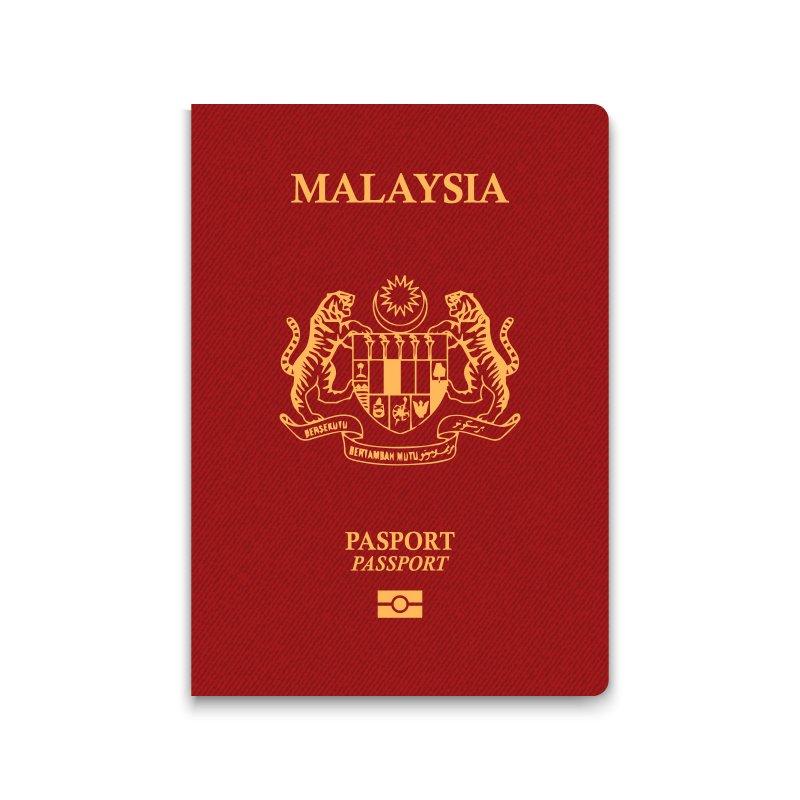マレーシア移住に必要なビザについての概要