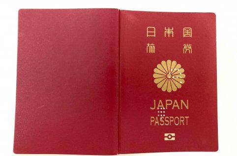 マレーシアパスポート更新