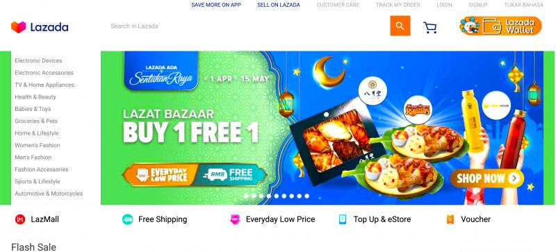 オンラインショッピングマレーシア